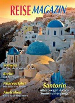 Deutsches Ärzteblatt 42/2009 SUPPLEMENT: Reisemagazin