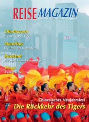 Deutsches Ärzteblatt 46/2010 Supplement: Reisemagazin