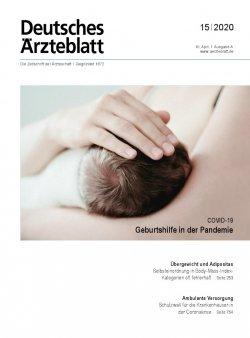 Deutsches Ärzteblatt 15/2020