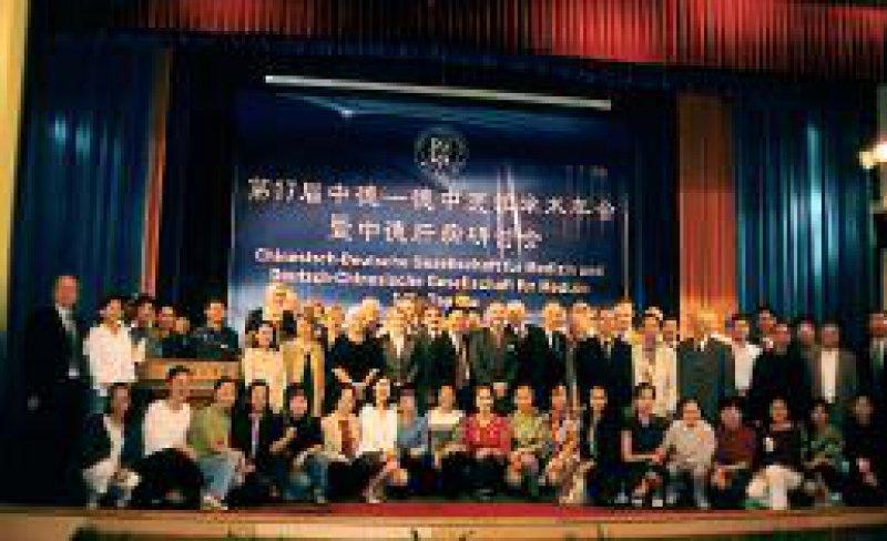In der Nähe von Shanghai trafen sich chinesische und deutsche Ärzte zum wissenschaftlichen Austausch. Foto: Renate Hess
