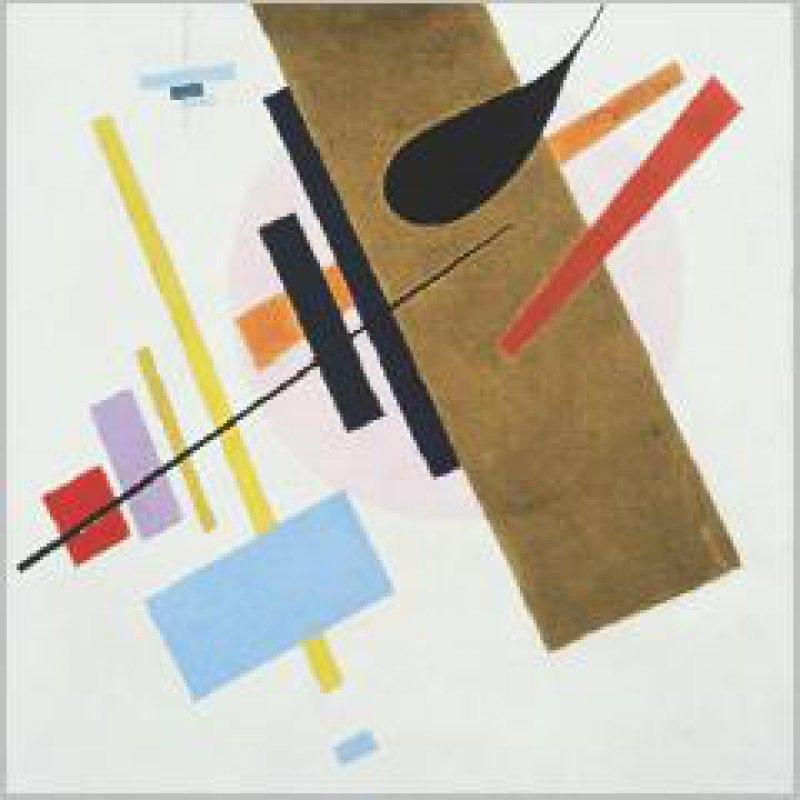 Suprematismus, 1915–1916, 80 cm × 80 cm Fotos: Deutsche Guggenheim Berlin
