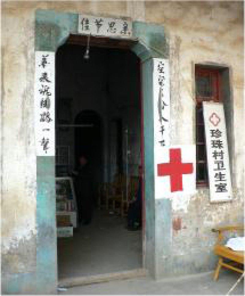 Fotos: Martina Merten Die medizinische Versorgung auf dem Land erfolgt meist in kleinen, einfach ausgestatteten Krankenstationen wie dieser.