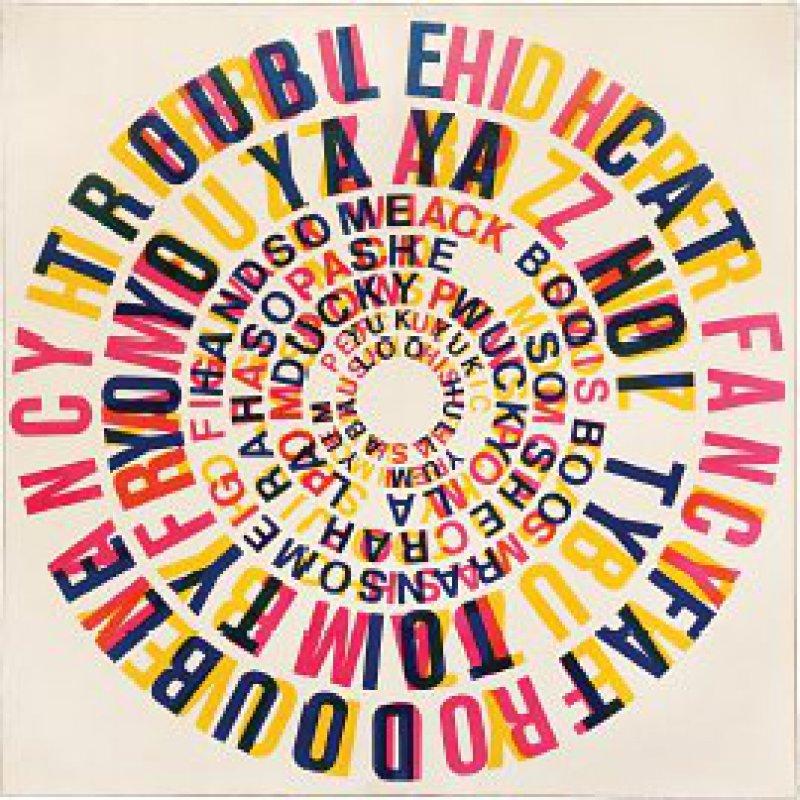 """""""POEM-PRINT 3"""" (1968), dreifarbiges Siebdruckunikat, 125 × 125 cm, rückseitig auf dem Keilrahmen betitelt, datiert und signiert. Foto: Eberhard Hahne"""