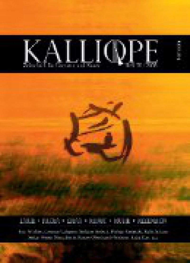 """Von Literatur über Musik bis hin zur bildenden Kunst reichen die Darstellungsformen in der Zeitschrift """"Kalliope""""."""