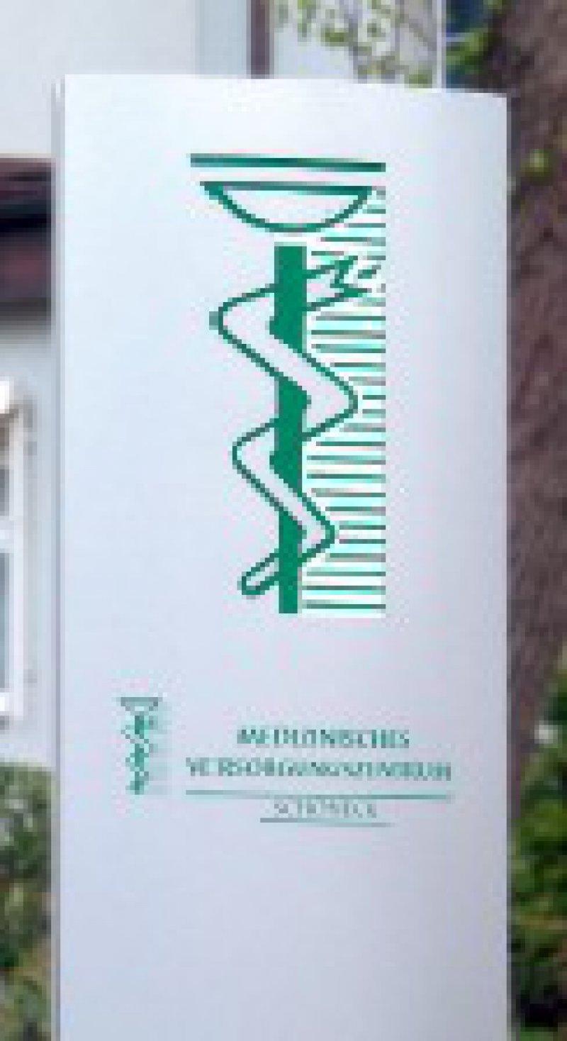 Vielen Medizinischen Versorgungszentren macht die Honorarreform Sorgen. Foto: Paracelsus-Klinik Schöneck
