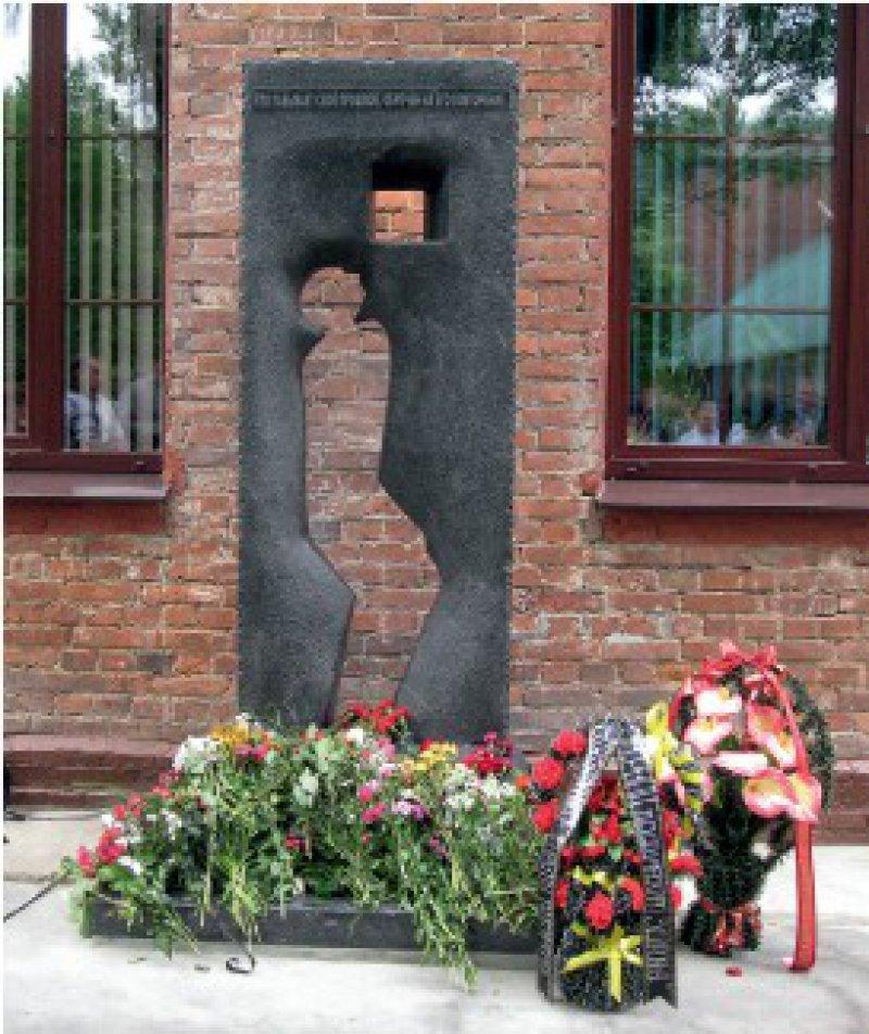 """Dem Gedenken an die Opfer der NS-""""Euthanasie"""" gewidmet: das Mahnmal vor der psychiatrischen Klinik in Mogilew. Foto: privat"""