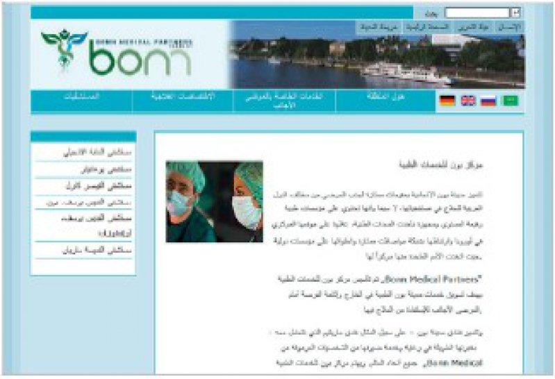 """Plattform """"Bonn Medical Partners"""" (www. bonnmedical partners.de): mehr erreichen im Wettbewerb durch ein gemeinsames Auftreten."""