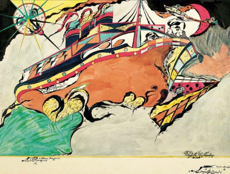 Guillaume Pujolle: Le Provence, Dessin animé, 1946, Aquarell, 48 × 63 cm. Foto: Claudine Garcia, Atelier de numérisation – Ville de Lausanne Collection de l'Art Brut, Lausanne
