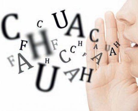 Redeflussstörungen