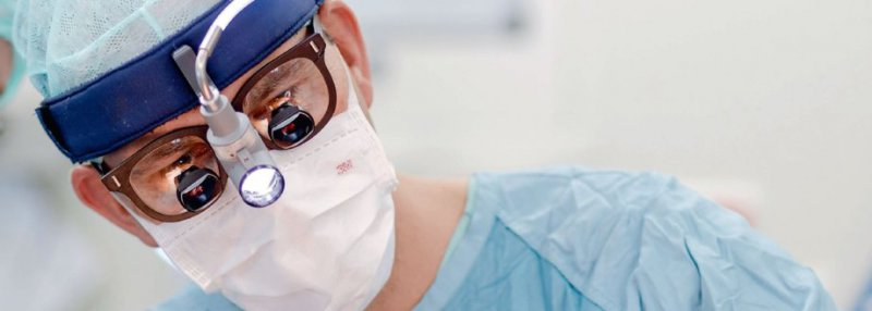 Herzchirurgie: Minimalinvasive Möglichkeiten