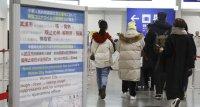 WHO beruft wegen des neuen Virus in China Notfallausschuss ein