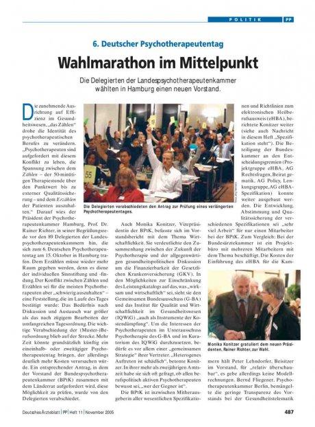6. Deutscher Psychotherapeutentag