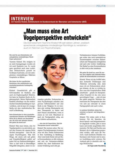 Interview mit Yasmine Khaled, Dolmetscherin im...