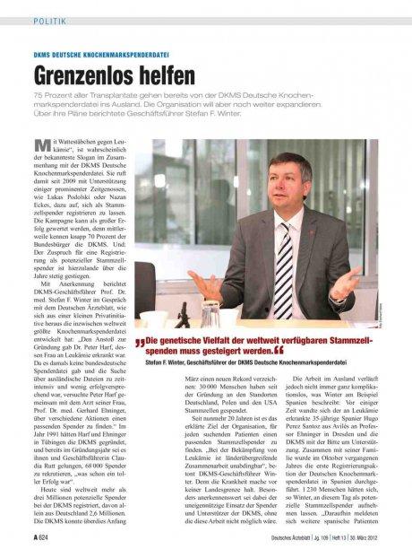 DKMS Deutsche Knochenmarkspenderdatei