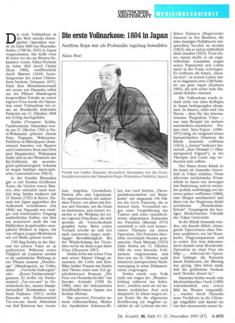 Die erste Vollnarkose: 1804 in Japan