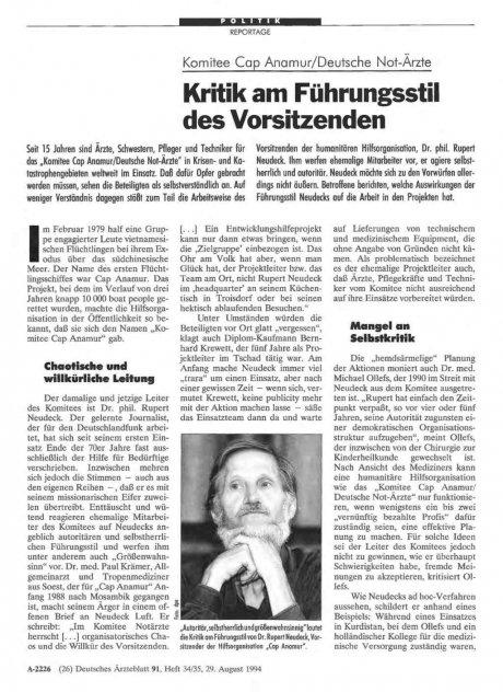 Komitee Cap Anamur/Deutsche Not-Ärzte